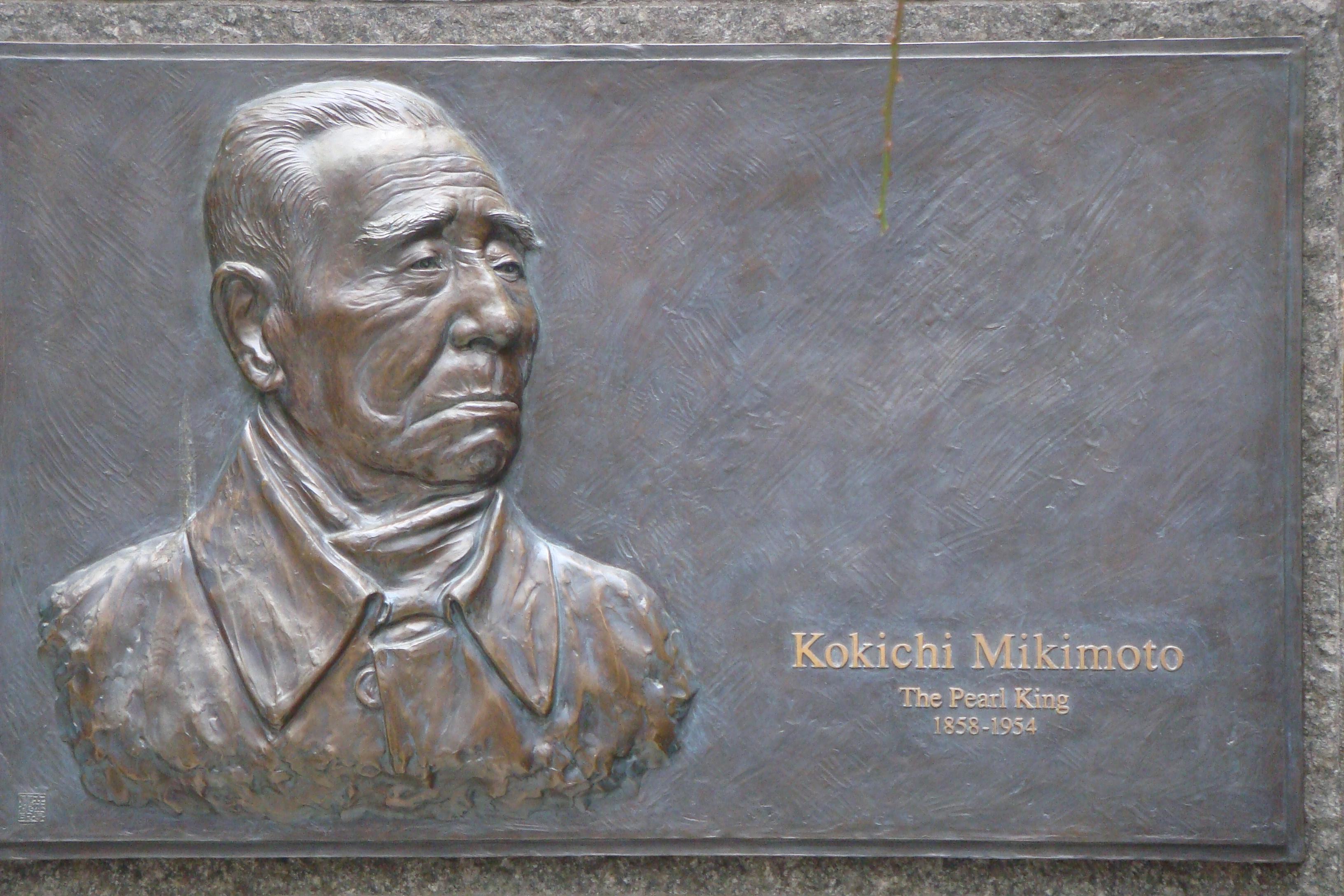 Bronze plaque honoring Mikimoto.
